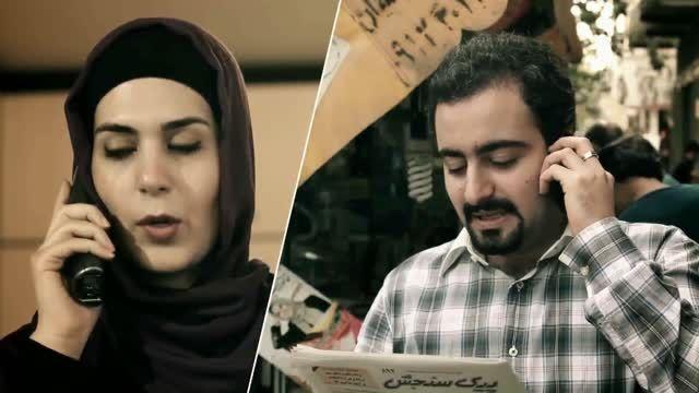 فیلم معرفی موسسه آموزش عالی مهرالبرز