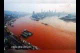 سرخ رنگ شدن آب رودخانهی یانگتسه در چین