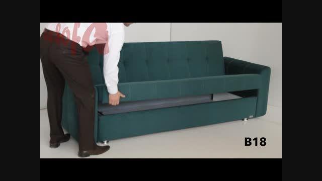 کاناپه تختخواب شو B18 آرا سوفا Ara Sofa Bed