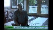 زیرنویس شبكه سلامت درباره خبر افتتاح پارك اوتیسم تبریز
