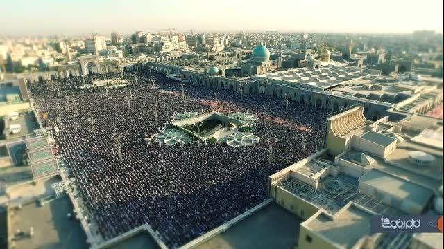 نماز عید فطر حرم امام رضا(ع) از نمایی دیگر