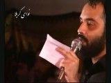 قطره قطره میریزه از صبوی من-با نوای حاج رضا هلالی
