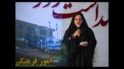 سودابه  شادمان  اجرای  جشن  در  جهرم  و شیراز