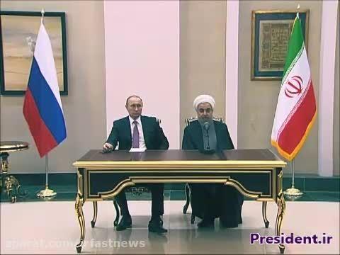 صحبتهای دکتر روحانی در نشست خبری با ولادمیر پوتین