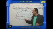 فرآیند پاسخ در فیزیک پژوهندگان ( حرکت با شتاب ثابت)