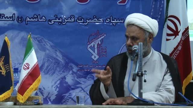 حجت الاسلام والمسلمین عابدی  همایش بصیرتی هادیان سیاسی2