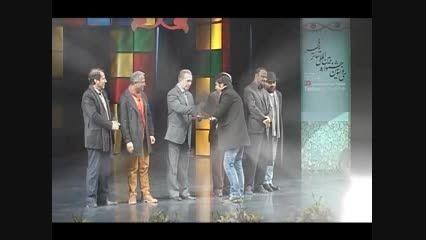 اختتامیه جشنواره بین المللی تئاتر فجر