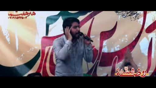 کربلایی جواد براتی - میلاد امام حسین 94