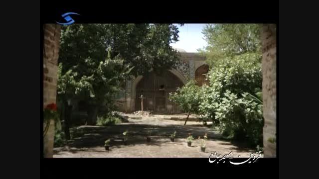 مسجد جامع - قزوین