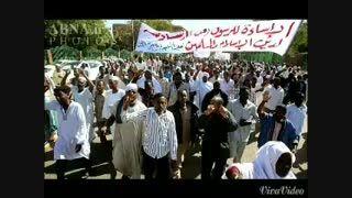 تظاهرات مسلمانان سودان که خواستار اخراج سفیر فرانسه شدن