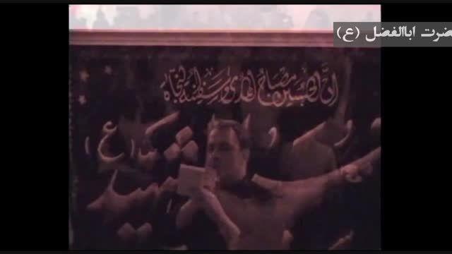 مداحی شب سوم محرم - حاج محمد کریمی