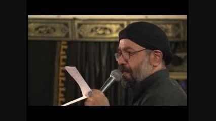 زمینه(ماه شب تارزینب،سالارزینب)-[کریمی]-شب چهارم محرم94