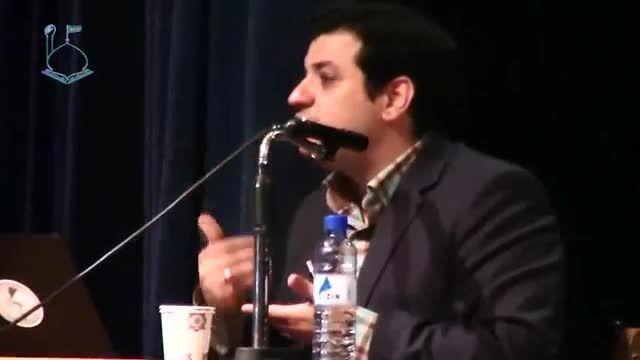 کشاورزی - استاد علی اکبر رائفی پور ( قسمت اول )