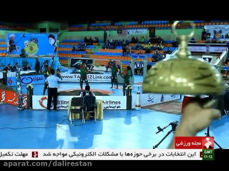 قهرمانی ایران در رشته تیمی زورخانه ای رقابتهای آسیا