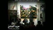 امید کوهی-ولادت امام صادق و پیامبر اکرم(علیهما السلام-هیئت الصادق(علیه السلا)