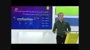 نکته کنکوری فیزیک: مبحث دینامیک
