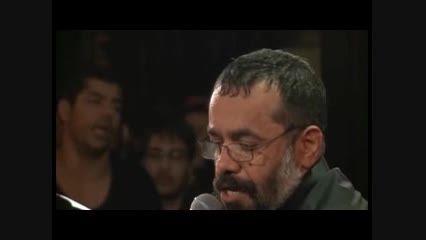 شور (پر می زنم تا کربلا) [حاج محمود کریمی] [شب5محرم94]