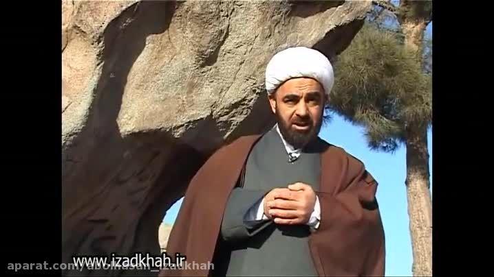 حجت الاسلام والمسلمین ایزدخواه-1