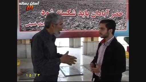 سرزمین ارزوها_حسین حسینی رکاوندی،شبکه سه