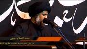 حجت الاسلام وجیهی - در بیان معرفت به اهلبیت