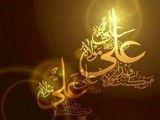 طبیب بر بالین علی(ع)-حاج مهدی خادم آذریان