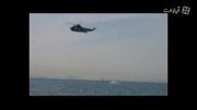 انهدام زیر دریایی به وسیله بالگرد