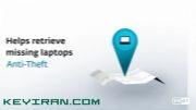 آشنایی با آنتی ویروس ای ست اسمارت - Eset Smart Security 7