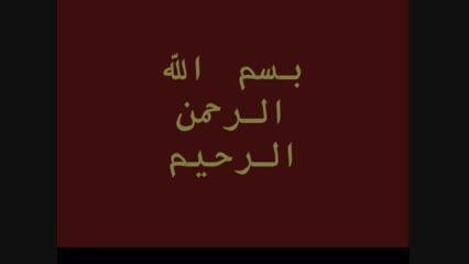 سورة العادیات - الشیخ یاسر الدوسری