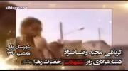 آیا پاسخ مــزد رسالت؛جسارت دومی به حضرت زهرا(س)بود؟ (+شیعه)