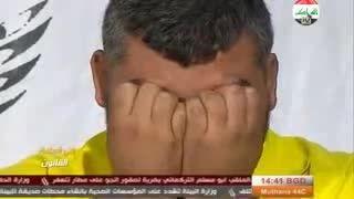 گریه دروغ بمب گذار داعشی دستگیر شده + لحظه انفجار بمب