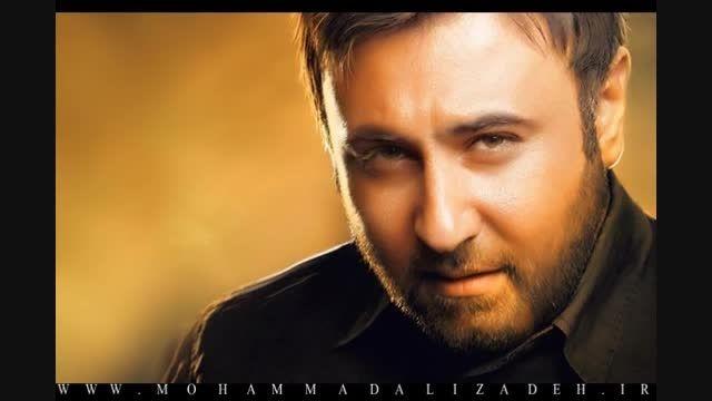 آهنگ جدید محمد علیزاده