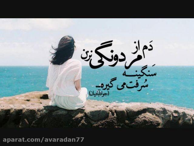 •علی بابا...تردید •♥♪