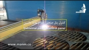 "Plasma CNC | سی ان سی برش پلاسما ""من ماشین"""