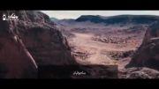 نقد فیلم ضد ایرانی_اسلامی «پزشک» (ابو علی سینا)