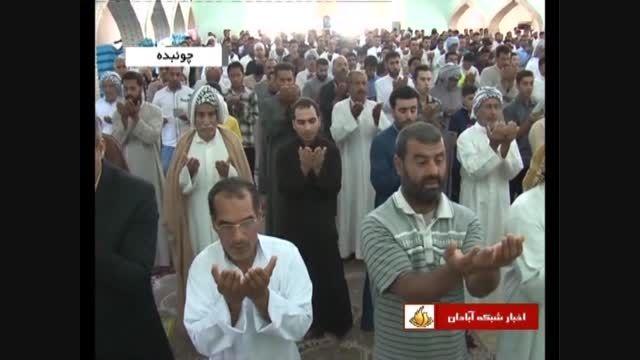 نماز عید سعید فطر در شهر چوئبده