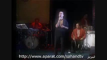 """آهنگ  کامل ترکی """"تبریز"""" با صدای رحیم شهریاری"""