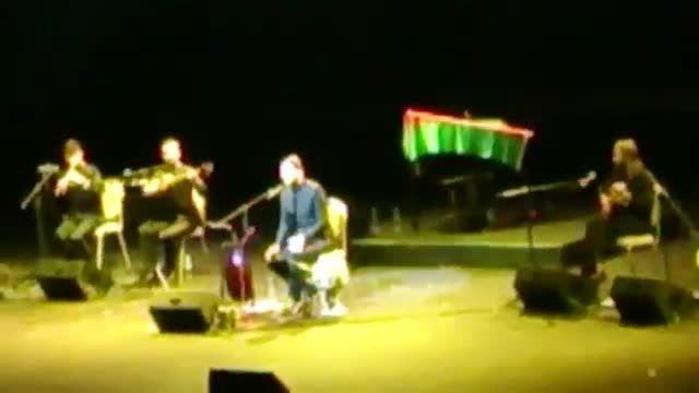 سامی یوسف-اجرای ترانه آذری ساری گلین در کنسرت باکو2015