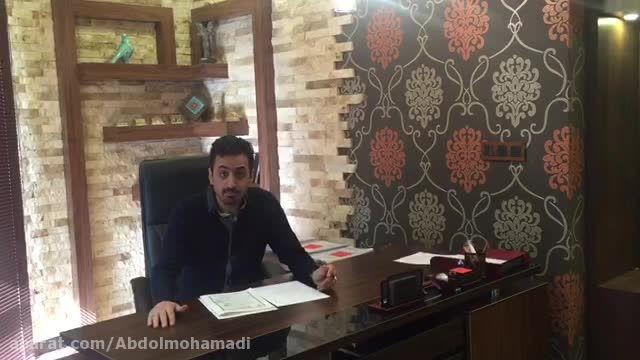 تحلیل آزمون ادبیات فارسی قلم چی مورخ ۹۴/۹/۶