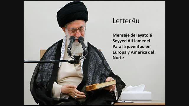 Mensaje del ayatolá Seyyed Ali Jamenei Para la juventud