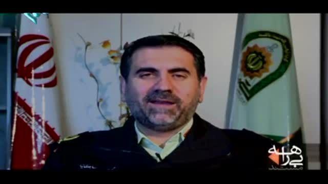 حوادث چهارشنبه  سوری 93