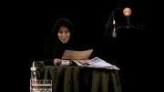 متن خوانی آشا محرابی. خبرنگار