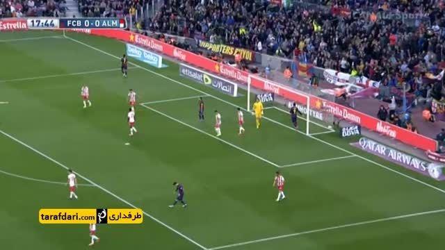 خلاصه بازی بارسلونا 4-0 آلمریا