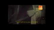 مداحی بسیار زیبای عربی به همراه پخش کلیپ ظهر عاشورا