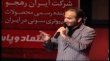 تقلید صدای عماد طالب زاده به همراه ...