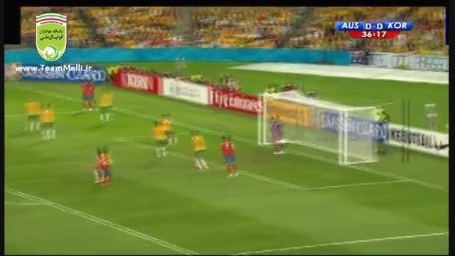 کره جنوبی 1 - 2 استرالیا (فینال جام ملت های آسیا ۲۰۱۵)