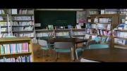 مدارس ژاپن کلیپ شماره 1