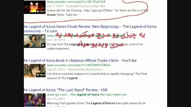 اموزش ویدیو گزاشتن از یوتیوب در اپارات