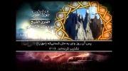 ترنم نور -القاری الشیخ ابوبکر الشاطری- سورة الطور