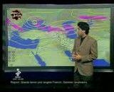 نمایشگر لمسی در شبکه خبر