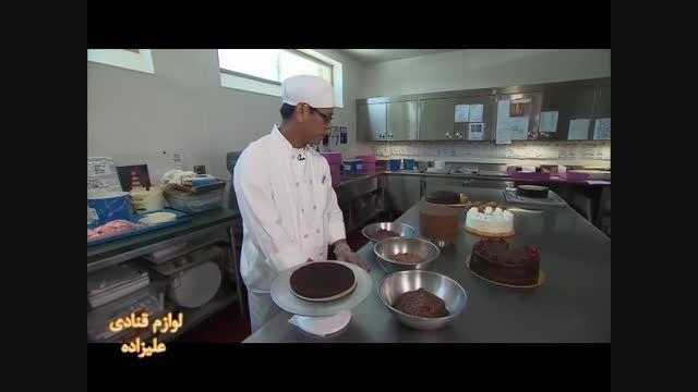 آموزش ساخت کیک 24 لایه